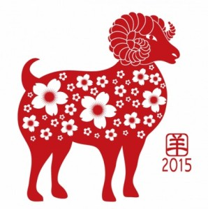 year_of_the_goat_silhouette_with_flower_pattern_2015_312413
